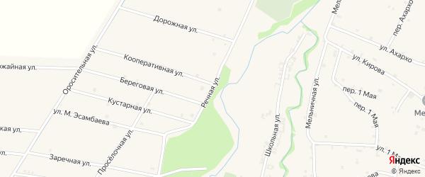 Речная улица на карте села Катар-Юрт с номерами домов