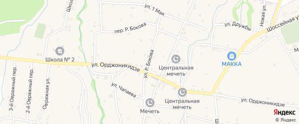 Улица Р.Бокова на карте села Катар-Юрт с номерами домов