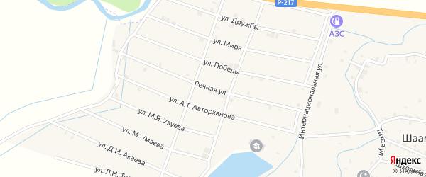 Речная улица на карте села Шаами-Юрт с номерами домов