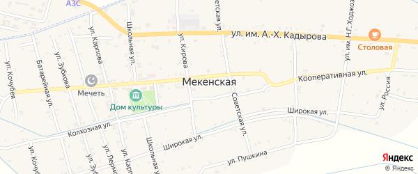 Кооперативная улица на карте Мекенская станицы с номерами домов
