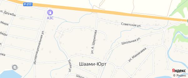 Переулок 1-й А.Шерипова на карте села Шаами-Юрт с номерами домов