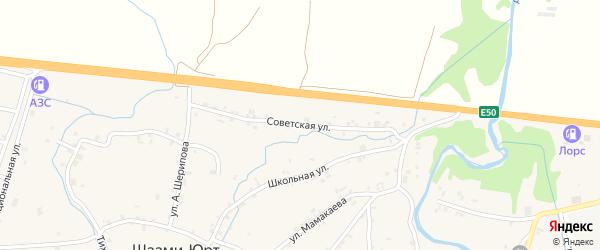 Советская улица на карте села Шаами-Юрт с номерами домов