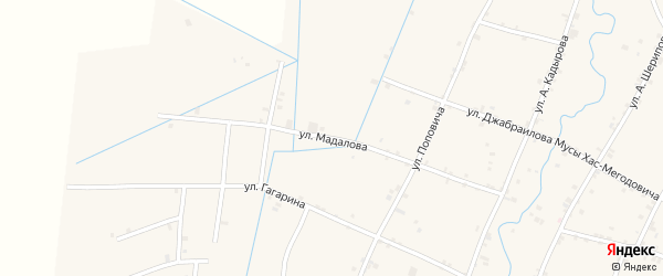 Улица Мадалова на карте села Валерика с номерами домов