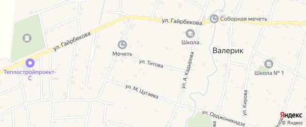 Улица Титова на карте села Валерика с номерами домов