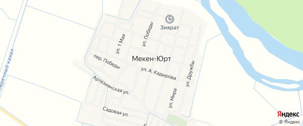 Карта села Мекен-Юрт в Чечне с улицами и номерами домов