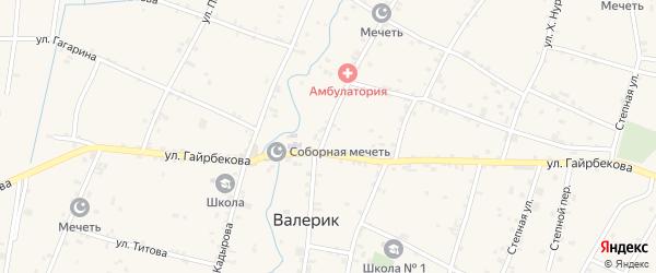 Улица А.Шерипова на карте села Валерика с номерами домов