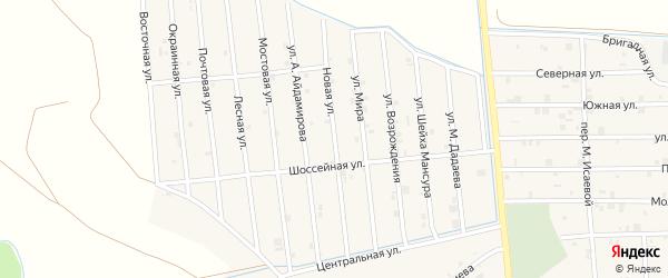 Новая улица на карте села Закан-Юрт с номерами домов