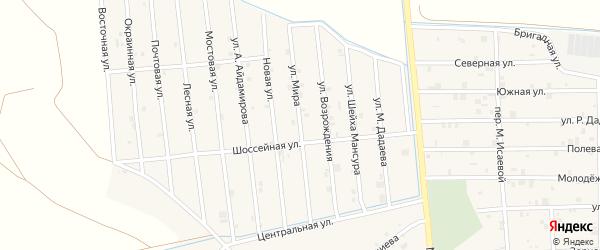 Улица Мира на карте села Закан-Юрт с номерами домов