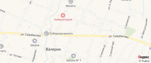 Улица Кирова на карте села Валерика с номерами домов