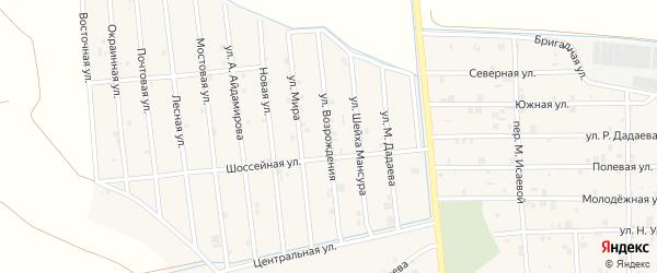 Улица Возрождения на карте села Закан-Юрт с номерами домов