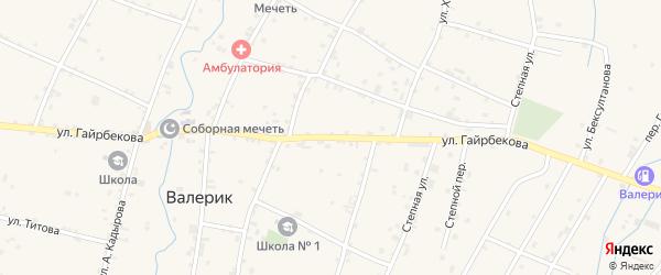 Улица Гайрбекова на карте села Валерика с номерами домов