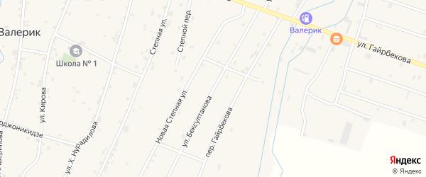 Улица Абдурахмана Бексолтовича Бексултанова на карте села Валерика с номерами домов
