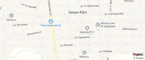 Школьная улица на карте села Закан-Юрт с номерами домов