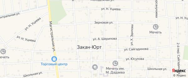 Улица А.Шерипова на карте села Закан-Юрт с номерами домов
