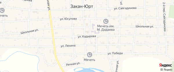 Улица А.Кадырова на карте села Закан-Юрт с номерами домов
