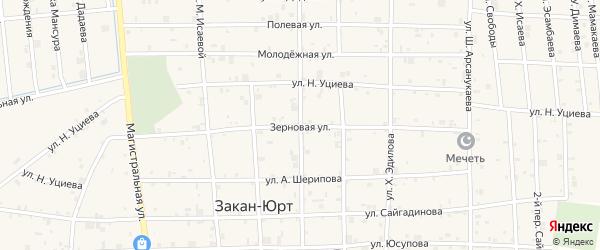 Зерновая улица на карте села Закан-Юрт с номерами домов