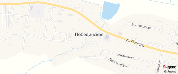 Подгорная улица на карте Побединского села с номерами домов