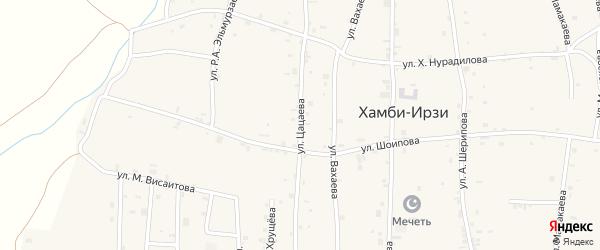 Улица А.А.Цацаева на карте села Хамби-Ирзи с номерами домов