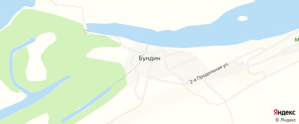 Карта хутора Бундина в Астраханской области с улицами и номерами домов