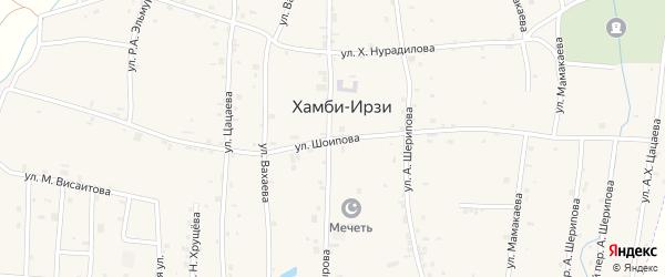 Улица А.Г.Шоипова на карте села Хамби-Ирзи с номерами домов