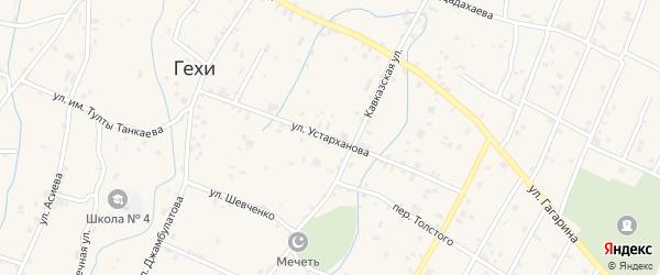Улица М.Устарханова на карте села Гехи с номерами домов