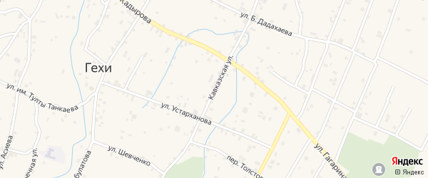 Кавказская улица на карте села Гехи с номерами домов