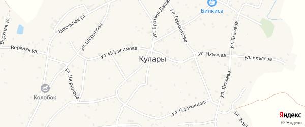 Улица Братьев Дашаевых на карте села Куларов с номерами домов