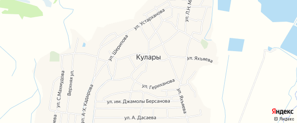 Карта села Куларов в Чечне с улицами и номерами домов