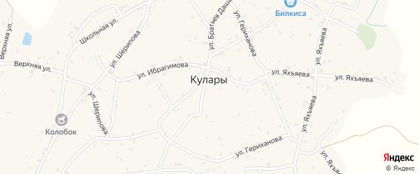 Улица Ш.А.Дасаева на карте села Куларов с номерами домов