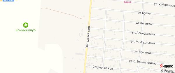 Западный переулок на карте села Алхан-Кала с номерами домов