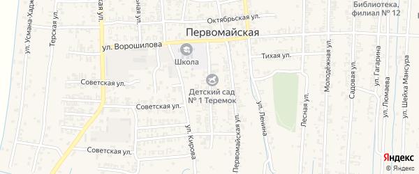 Улица Шерипова на карте Первомайской станицы с номерами домов