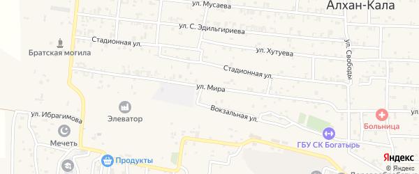 Улица Мира на карте села Алхан-Кала с номерами домов