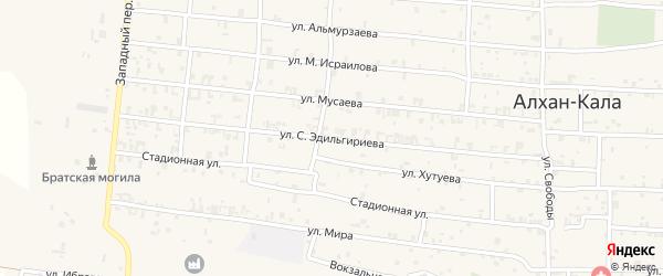 Улица Эдильгириева С. на карте села Алхан-Кала с номерами домов