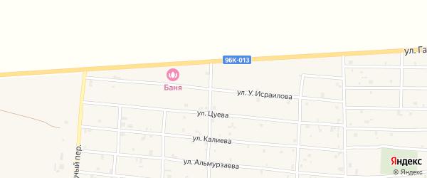 Улица Исраилова У. на карте села Алхан-Кала с номерами домов