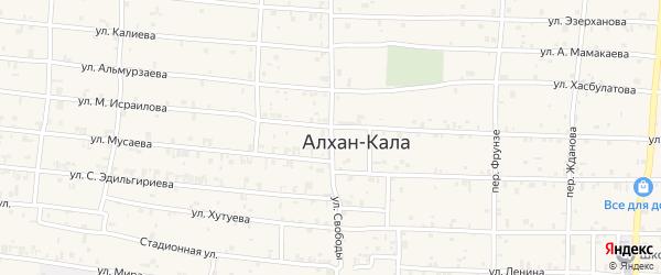 Улица Свободы на карте села Алхан-Кала с номерами домов