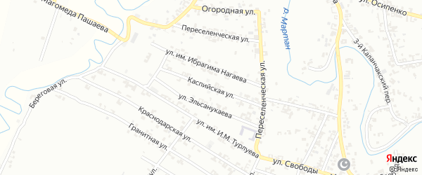 Каспийская улица на карте Урус-мартана с номерами домов