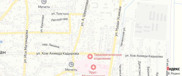 А.Шерипова 1-я улица на карте Урус-мартана с номерами домов