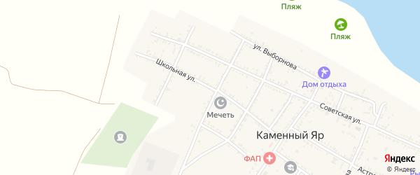 Школьная улица на карте села Каменного Яра с номерами домов