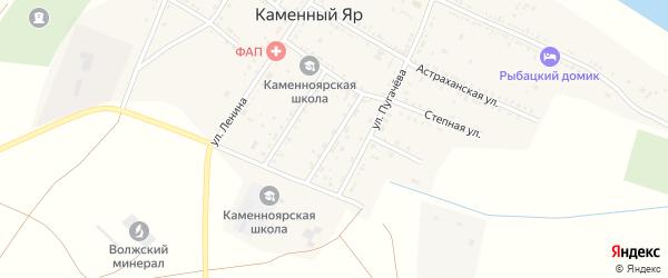 Молодежная улица на карте села Каменного Яра с номерами домов