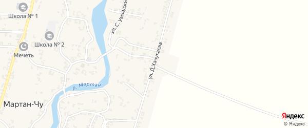 Улица Д.Хачукаева на карте села Мартан-Чу с номерами домов