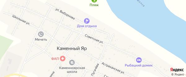 Советская улица на карте села Каменного Яра с номерами домов
