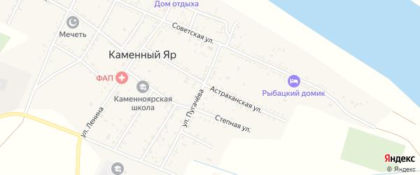 Степная улица на карте села Каменного Яра с номерами домов