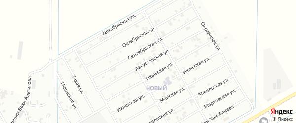 Августовская улица на карте Урус-мартана с номерами домов