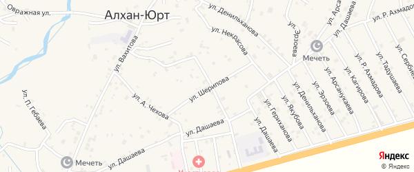 Улица А.Шерипова на карте села Алхан-Юрт с номерами домов