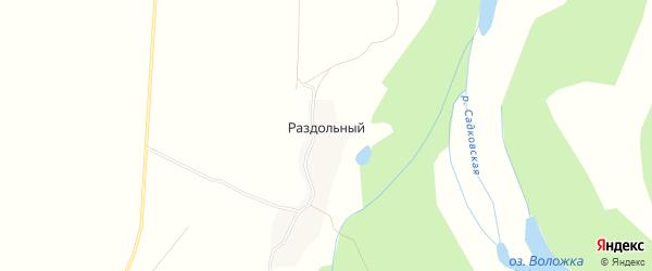 Карта Раздольного поселка в Астраханской области с улицами и номерами домов