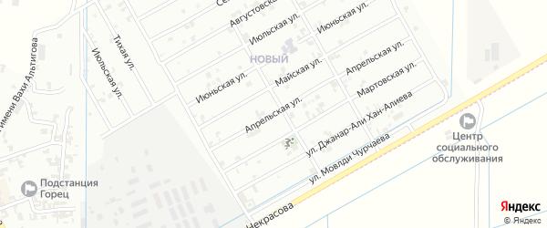 Апрельская улица на карте Урус-мартана с номерами домов