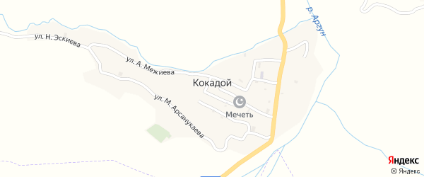Улица им А.Межиева на карте села Кокадой с номерами домов
