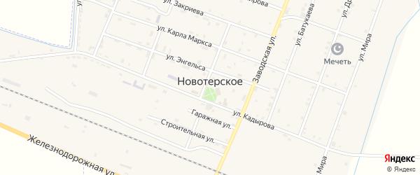 Ново-Шароевская улица на карте Новотерского села с номерами домов