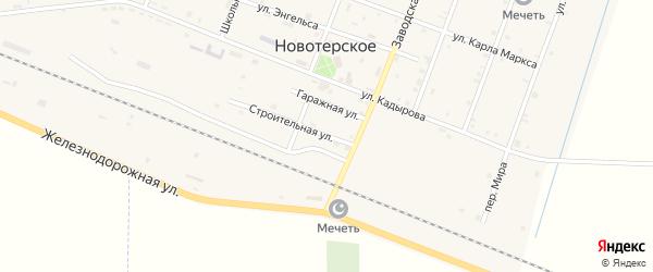 Строительная улица на карте Новотерского села с номерами домов
