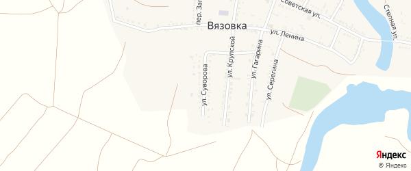 Улица Суворова на карте села Вязовки с номерами домов